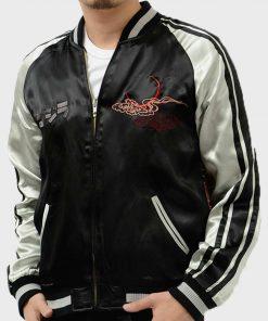 King of Monster Godzilla Black Bomber Satin Jacket